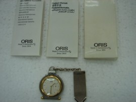 台中懷錶流當拍賣